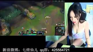 hot girl china playing lol   such as jav