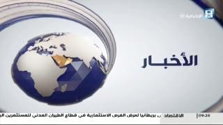 بث مباشر .. المؤتمر المشترك للجهات المشاركة في الحج