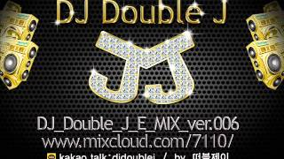 DJ Double J club mix 중 타 음원 공유 게시판 최다 조회수 기록 1년전 그 클럽노래. [E MIX 006]DJ Double J E MIX 20120412 006