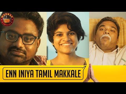 En Iniya Thamizh Makkale   Feat. Temple Monkeys   Madras Meter