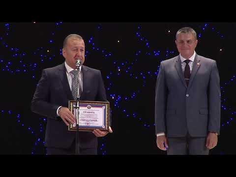 lgikvideo: Торжество по случаю 224-ой годовщины основания Луганска