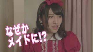 映画「サプライズ!」 2017年4月22日(土) ブリリア・ショートショートシ...
