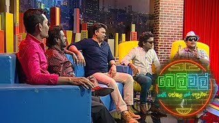 Belimal with Peshala and Denuwan | 26th January 2019 Thumbnail