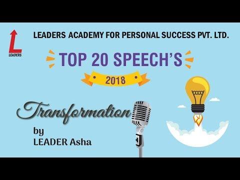 LEADERS TOP 20 Speech's 2018 : LEADER Asha