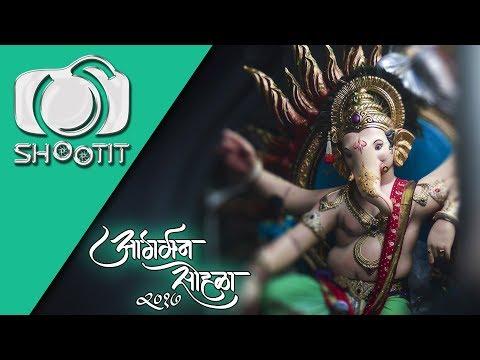 Chinchpokli cha Chintamani Aagman Sohala 2017   team SHOOTIT