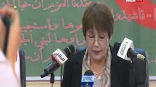 قناة البلاد نيوز/ وزيرة التربية الوطنية نورية بن غبريط