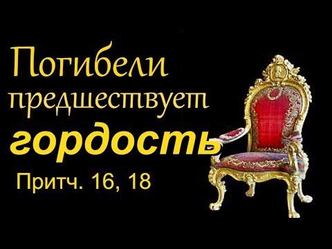 Будь человеком! Это драгоценнее всех корон и важнее всех престолов!!! МУДРАЯ притча