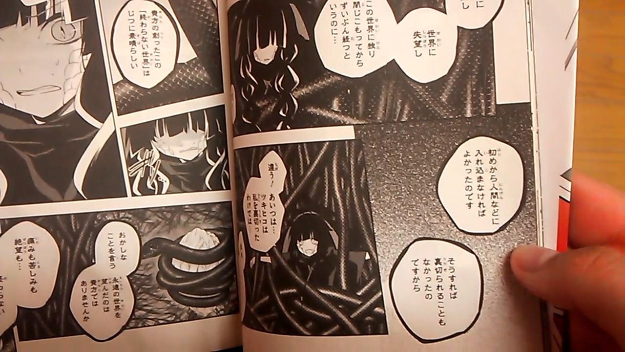 カゲプロ 漫画 8 巻 ネタバレ