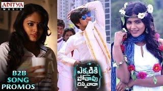Download Hindi Video Songs - Ekkadiki Pothavu Chinnavada  B2B Song Promos || Nikhil, Hebbah Patel