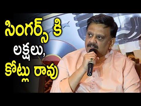 SP Balasubrahmanyam Emotional Speech @ ISRA Press Meet | ZUP TV