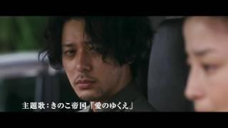 湯を沸かすほどの熱い愛(予告編) 篠原ゆき子 検索動画 14