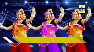 Rajsthani Dj Song 2018 - मीठा मीठा ढोल बाजे - Marwari Dj Masti Dance Song -  Full HD Video