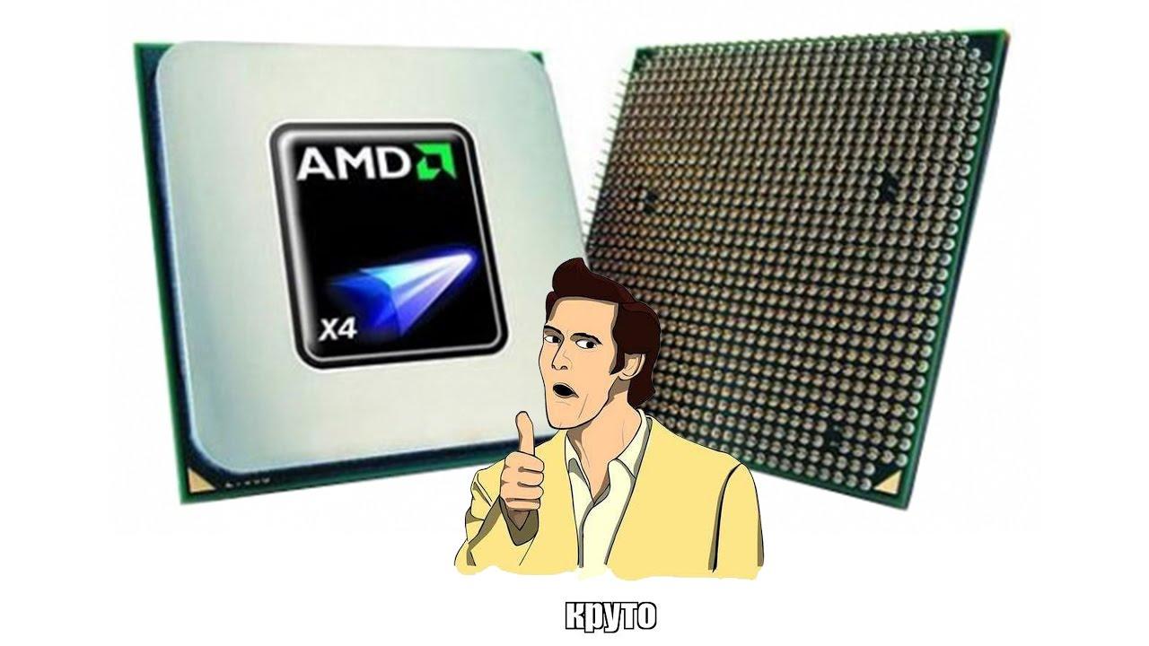 Battlefield 1 ○ AMD Phenom II X4 945 + MSI GTX 1050 Ti GAMING X .