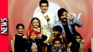 Latest Bollywood Movie - Press Conference Of Indias Best Dramebaaz - Bollywood Gossip 2018