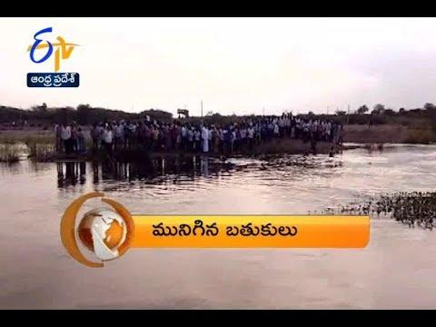 Andhra Pradesh | 9th February 2018 | ETV 360 8 PM News Headlines