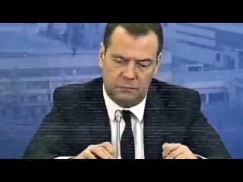 ДЕД НАРКОМАН