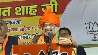 Shri Amit Shah addresses public meeting in Matiala, Delhi