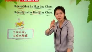 30课时玩转小学英语语法:三大从句第3讲 宾语从句(上)(三)