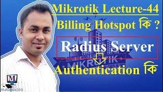 Mikrotik Lecture 44: Mikrotik Hotspot Billing with Radius Server Authentication