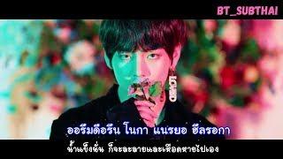 [THAISUB] V (BTS) - Singularity (Comeback Trailer) | #BT_SUBTHAI