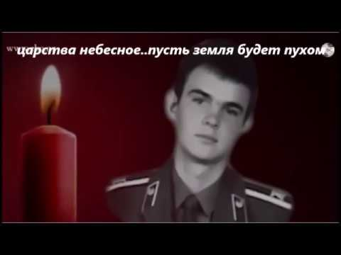 Карабах. Советский офицер