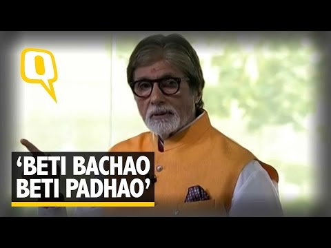 The Quint: Amitabh Bats For Girl Child's Dignity, Survival and Education