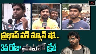 Saaho Movie 3rd Day Public Talk | Saaho Review | Prabhas | Shradda Kapoor | Mirror TV