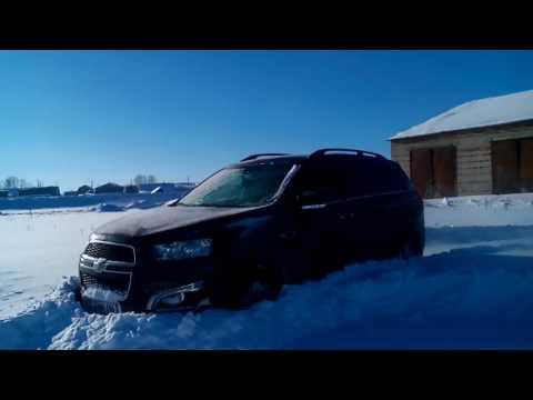 Каптива с самоблоком на плотном снегу выше порогов.часть 2.