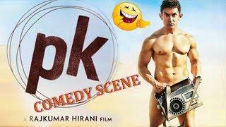 PK Movie Comedy Scene | Part I