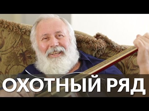 Аккорды к песне «Перевал» Юрий Визбор