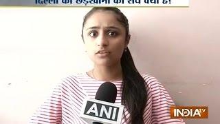Watch New Twist in DU Student Jasleen Kaur-Biker Eve Teaser Case - India TV