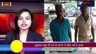 बिहटा पुलिस ने सघन वाहन चेकिंग के दौरान देसी और विदेशी शराब के साथ साढे 6 किलो गांजा बरामद किया