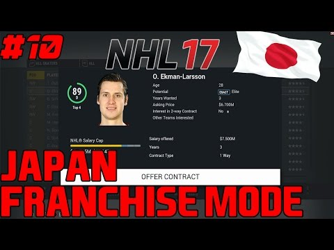 "NHL 17 Franchise Mode #10 ""Best Draft Ever"""