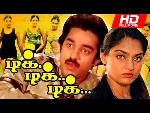 Superhit Tamil Movie | Tik Tik Tik [ HD ] | Full Length Movie | Ft.Kamal Hassan, Madhavi, Swapna,