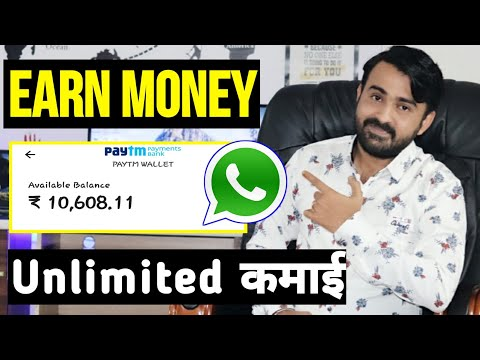 EARN MONEY FROM WHATSAPP 2020 | EARN MONEY ONLINE | MAKE MONEY ONLINE