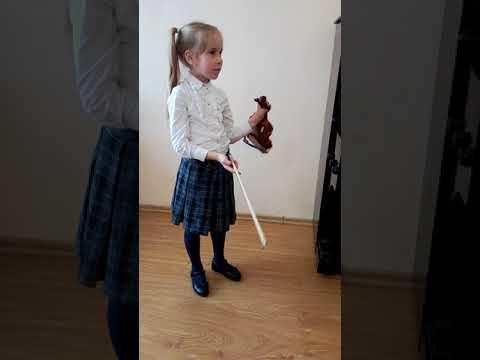 Первый год обучения игре на скрипке заканчивается