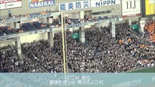 千葉ロッテマリーンズ 2015 応援歌 メドレー thumbnail