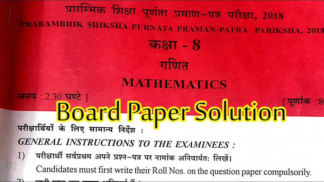 Class 8 maths 8th board paper solution hindi english rbse class 8 maths 8th board paper solution hindi english rbse rajasthan board kuldeep suthar malvernweather