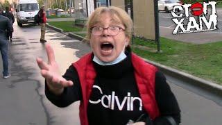 """СтопХам - """"Либералы, власовцы и Ходорковские"""""""