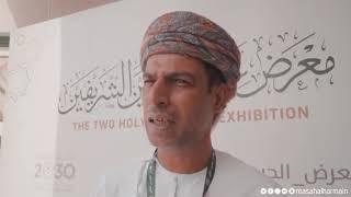 زيارة الوفد الإعلامي لـ قمم مكة لمصنع كسوة الكعبة المشرفة ومعرض عمارة الحرمين الشريفين
