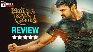 Jaya Janaki Nayaka Movie REVIEW | Bellamkonda Sreenivas | Rakul Preet Singh | Boyapati Srinu
