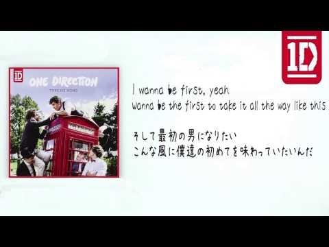 Download Lagu One Direction First Kiss MP3 Terbaru – STAFABAND