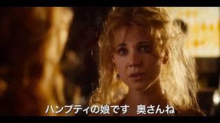 『ミッドナイト・イン・パリ』『ブルー・ジャスミン』のウディ・アレン...