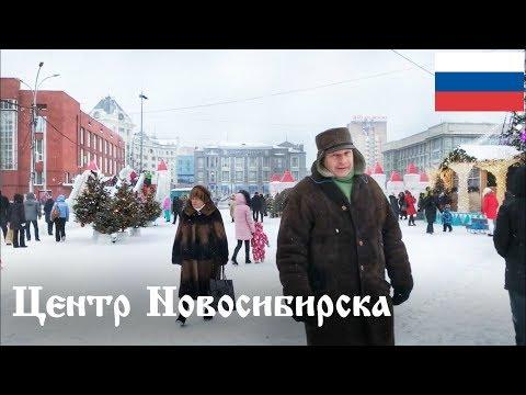 Vlog in Russian 10 – Novosibirsk city center (2)