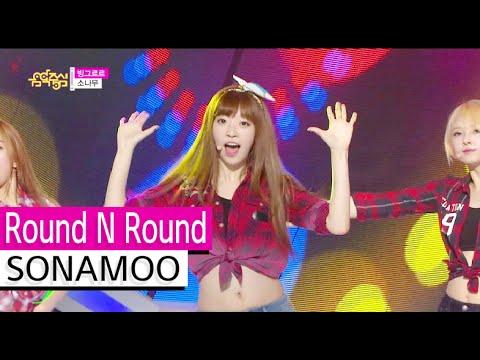 [HOT] SONAMOO - Round N Round, 소나무 - 빙그르르 Show Music core 20150905