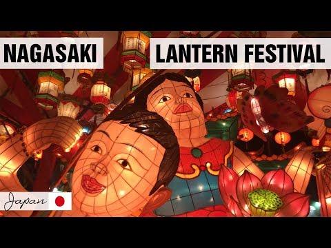 Nagasaki Lantern Festival   LIFE IN JAPAN// Mayllie
