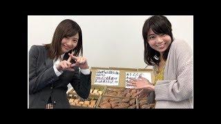 """『正義のセ』吉高由里子&森矢カンナに""""春菜会""""から差し入れ."""
