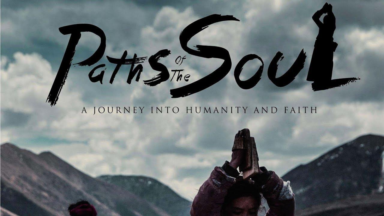 【HD】朴樹 - No Fear In My Heart [歌詞字幕][電影《岡仁波齊》主題曲][完整高清音質] Path of The Soul Theme Song (Pu Shu)