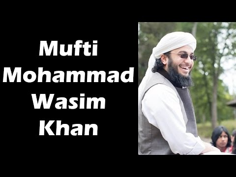 The Earth's Rights Upon Us - Mufti Mohammed Wasim Khan