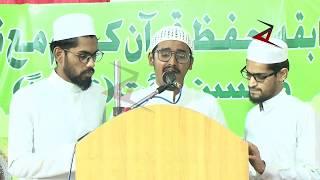 Nadwa Tarana | Nadwatul Ulama Lucknow Tarana | Tarana E Nadwa | Nadwa Song | Zufaif, Anas & Tazeem